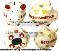 Sparschwein 3D Design Herzenswunsch cremeweiß Keramik Marke KCG Maße ca.: L= 12,5 cm - Bild vergrößern