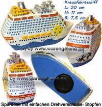Spardose Kreuzfahrtschiff weiß/ bunt aus Kunststein mit Spardosenverschluss Maße ca.: L= 20 cm - Bild vergrößern